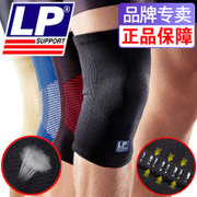 LP kneeguard basketball slim men and women squat riding dance summer gear running knee LP647KM