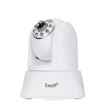 EasyN 200W wireless surveillance camera card remote monitoring wifi camera phone monitoring night vision