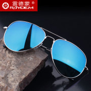 New men's sunglasses and driving car drivers gemajing polarizer trendsetter sunglasses sunglasses