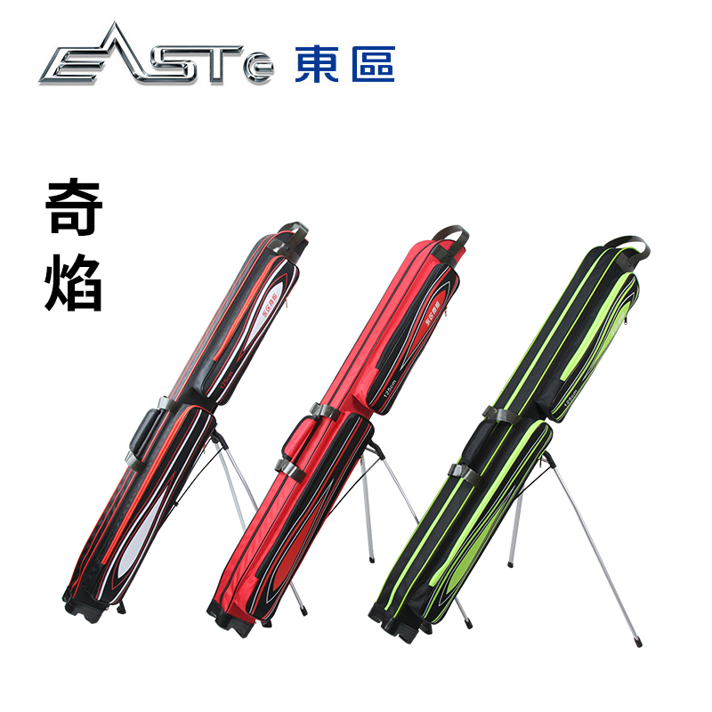 Eastern Area Fishing Gear Qiyan A Two-grid Light Edition Fishing Gear Pole-enclosed Bracket with Waterproof, Dirty Resistance and Large Capacity