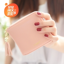 KISS ME small wallet women short section of the Korean small fresh fringed ladies wallets zipper ladies students wallet