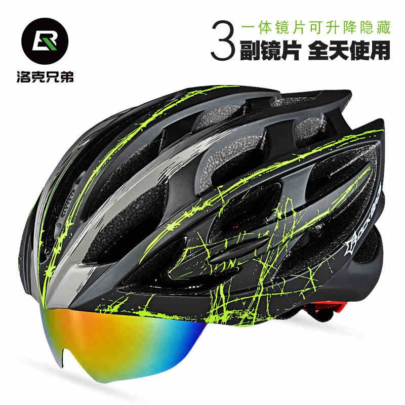 Rock brothers mountain bike helmet men and women integrated riding helmet with glasses goggles helmet accessories