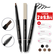 A double eyebrow waterproof anti sweat experience no smudge beginners synophrys not dizzydo eyebrow