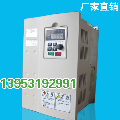 The imported module of Anda Inverter 380V5.5KW VCD1000/2000 will be replaced by Shanghai Maifu for half a year.