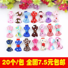 Korean children's hair accessories, girls' headdress, baby, baby, hairpin, bow, baby, hairpin, head flower set.