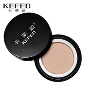 Kraft KEFED/ Di flawless makeup light Concealer cream cover Heiwenjuan acne scar moisturizing freckle