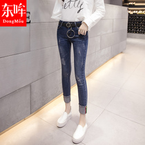 Dong Moo hole is the Korean version of thin elastic fashion skinny pencil pants