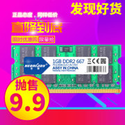 Shipping wideview DDR2 667 1G notebook memory PC2-5300 533 compatible support double pass 2G