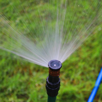 360 degree adjustable lawn irrigation nozzle sprinkler garden atomization cooling nozzle automatic watering cooling sprinkler