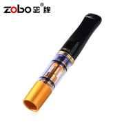 ZOBO card holder to buy 3 to send 1 circular double filtration can clean the filter cigarette smoking man filter