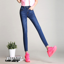 Knowing 2017 spring new Korean version of nine female stretch jeans feet pencil pants slim slimming plus size
