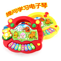 Specials Animal Farm Musical Piano Baby Early Childhood Toy Piano Music Piano Piano