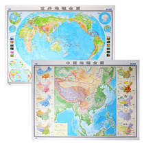 (Fast delivery) China World geographical map map World topographic map students dedicated to Chinas world terrain topography landscape map climate temperature ocean current time zone map Wall Sticker map