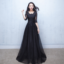 Evening dress for the summer Black Slim Banquet Company