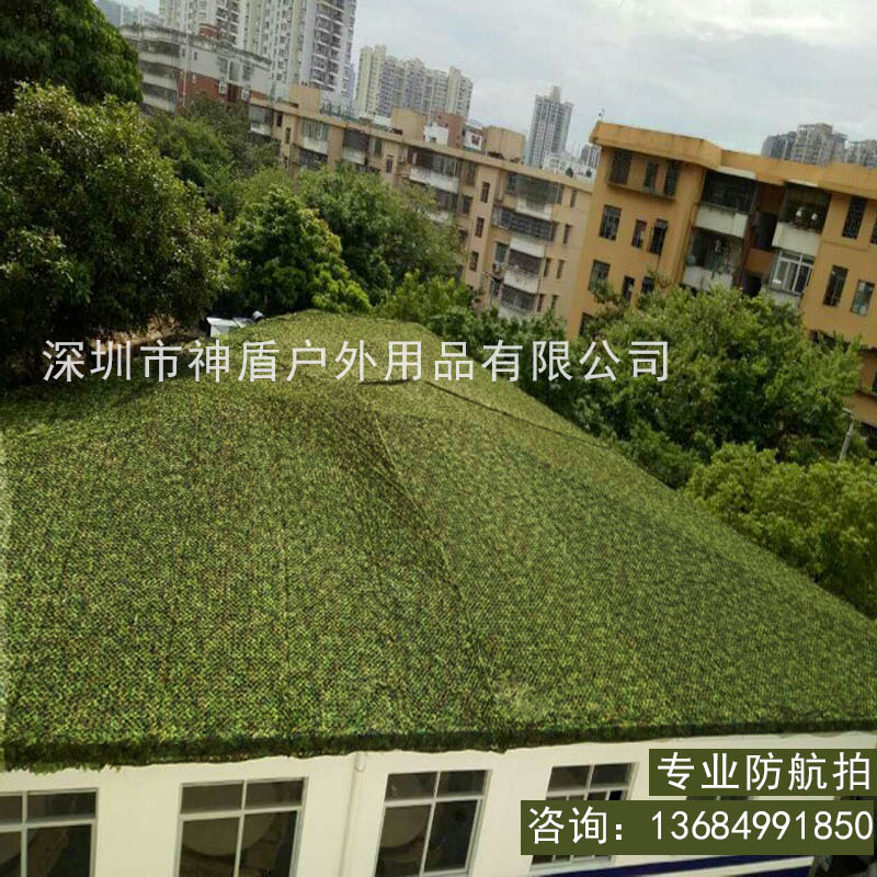 Camouflage net for sun-shading and aerial photography of Shenshi Jungle camouflage net outdoor bird-watching mountain greening decorative net