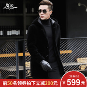 Cashmere wool fur men in Haining leather in the long development of men's hooded fur coat jacket