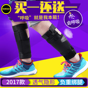 Male and female weight Leggings Leggings sandbags running lead plate can adjust the motion of invisible hand tied sandbags equipment