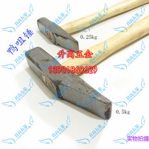 High quality genuine cut mouth hammer Sheet Metal Hammer cut mouth hammer duck mouth hammer fitter hammer white tin processing hammer