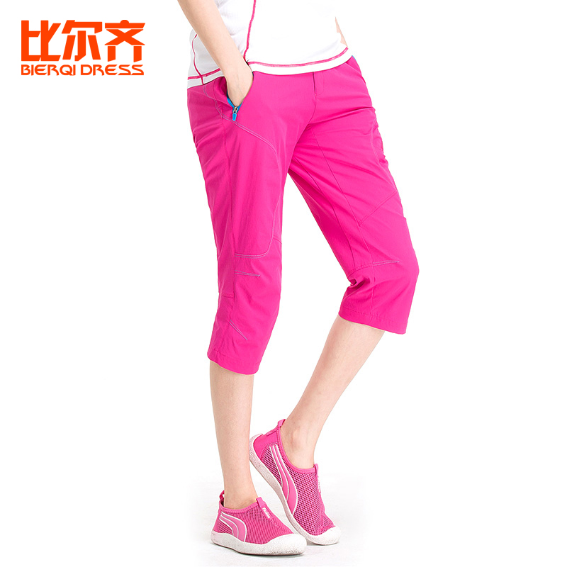 Bill Qi Speed Dry Pants Women Summer Pants Men's Light Air-breathable Sunscreen Outdoor Sports Leisure Slim Pants