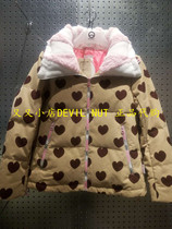 30 percent sale purchase of 15 DEVIL NUT Devil fruit real ladies down jacket DDPDJW0012