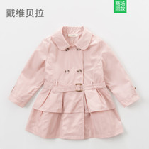 Daiweibeila davebella ESPRIT kids clothes ragazza spring new solid waist double breasted trench coat