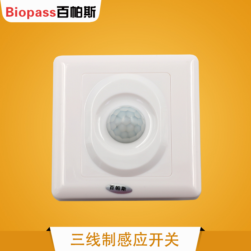 Temporal Sensitivity Adjustable Switch for Infrared Induction Switch