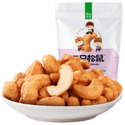 Three squirrel nut roast cashew nuts daily 90g specialty snacks dried nuts