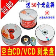 CD CD VCD CD burning KDA disc blank CD-R disc burning CD disc CD package MP3