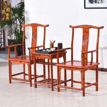 officers cap chair threepiece chinese elm wood chair chair armchair chair chair the palace