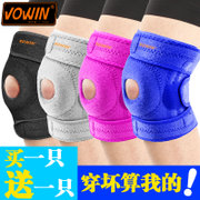 Knee pads, sports, basketball, running, outdoors, mountaineering, cycling, meniscus injuries, patella, summer, men and women, thin protectors