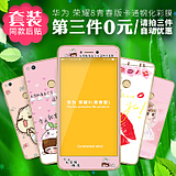 Huawei glory 8 Youth Edition tempered film color film cartoon foil glory 8 soft-edge full-screen mobile phone tempered film female Meng