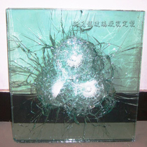 Bulletproof glass special process-Bank-sun room glass shop Villa safety glass has a certificate of inspection