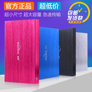 Blue Shuo mobile hard disk 500G Ultra Slim high-speed storage USB3.0 mobile hard disk 1t special encryption