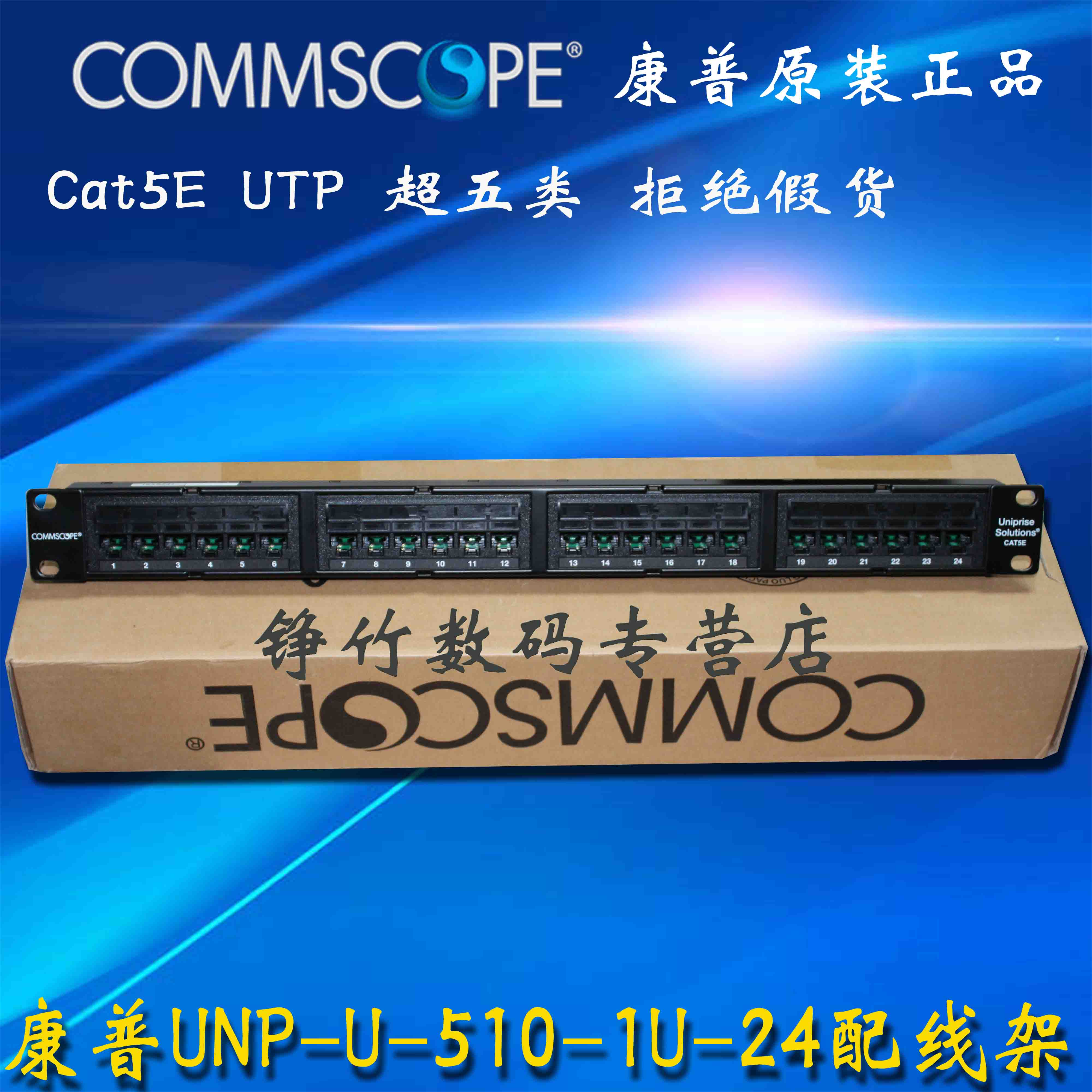 Compaq CPP-5E-DM-1U-24 Super Five Categories, 24 Ports Unshielded Distribution Frames, Super Five Categories, 24 Ports Network Distribution Frame Modular Distribution Frame Ring Replaces AMP 406330-1