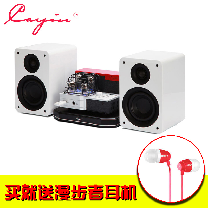[The goods stop production and no stock]Spock Keyin Cayin MINI-1 Amplifier Lossless Fever FM Desktop Speaker HIFI