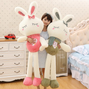 Cute plush toy rabbit doll doll doll girl bunny to send his girlfriend a birthday gift for children