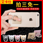 The official apple 6plus mobile phone ring bracket eika universal ring buckle lazy paste type flat bracket