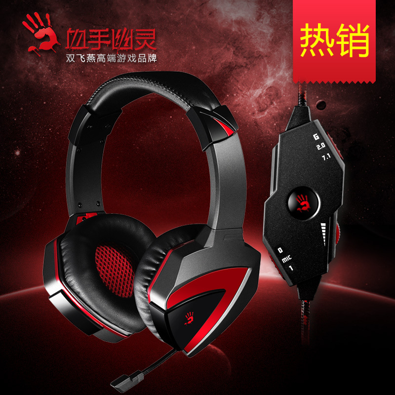 Blood Ghost G501 Jedi Survival Battle Royale 7.1 Gaming Headset Headset Adjustable Breath Footsteps