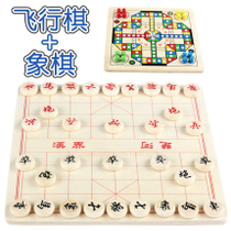 Wooden Large flight Chess Chinese chess parent-child desktop game childrens puzzle toys