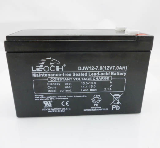 Lishi 12V7AH Battery DJW 12-7 Shop UPS Power Supply Security Access Guard Solar Battery