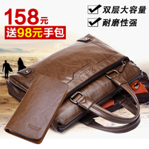 Tee Long Men bag men's handbag cross-section shoulder Messenger bag business casual briefcase computer bag purse