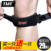 TMT patella belt, male, summer, thin style running, basketball, riding gear, meniscus injury, sports, knee protection