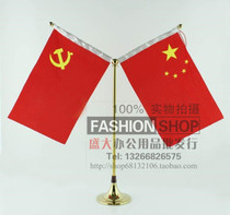 Factory direct high-grade metal material Gold desk flagpole. Negotiate Flagpole Y Flag Group Meeting Banner