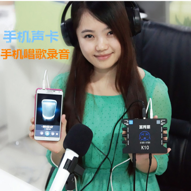 K10 External Apple Mobile Phone Universal Live Sound Card E300 Microphone Set Fast Hand for All