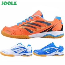 4efc910868b8d8 JOOLA Yura Phoenix 106 Yola table tennis shoes men and women professional  game training shoes Phoenix