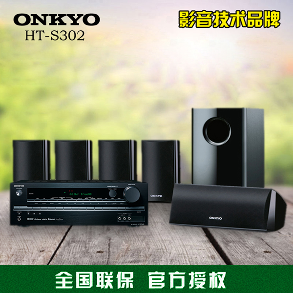 Onkyo/Onkyo HT-S302 Good 5.1-channel home theater audio equipment S301 upgrade version with Bluetooth