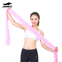 Joinfit Elastic Band fitness female yoga rally resistance fitness stretching strength training male sports beginners