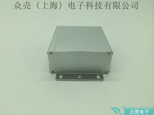 ZK-7937*91*100mm Shielding Box Metal Shell Aluminum Shell Aluminum Shell Aluminum Shell Aluminum Shell