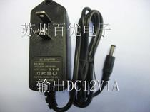 Physical store high-quality factory direct power adapter SM-222 output DC12V1A spot Special price