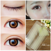In the double olive shaped reflective double fold eyelid invisible sticky breathable natural matte color of 200 type of jujube